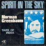 Великие гитарные рифы №2. Фирменный бип-бип звук в Spirit in the Sky