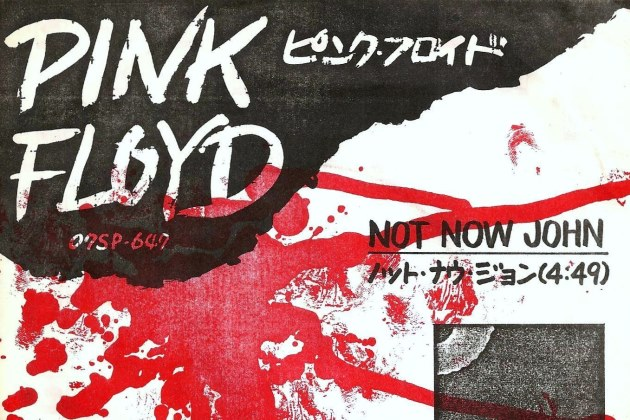 Pink Floyd.Not Now John.Japanese-Promo-45.1983