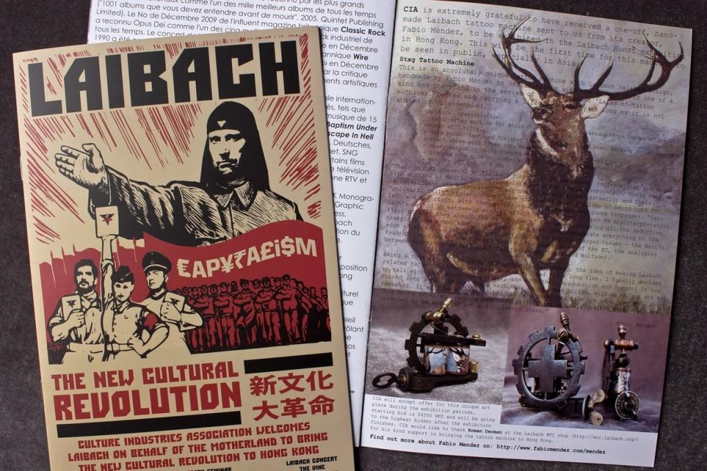 laibach_china