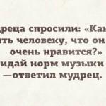 Я обязан Стасу Михайлову жизнью…