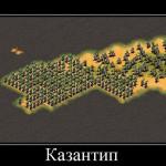 Казантип в освобождённом Крыму