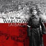 Дети Варшавы