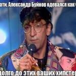 А. Троицкий – О шоубизе и корпоративах